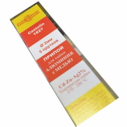 герметизирующий карандаш la co инструкция