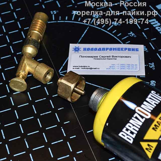 http://xn-----6kcclie3aiegee9axh6x.xn--p1ai/images/upload/DSC_0574.jpg